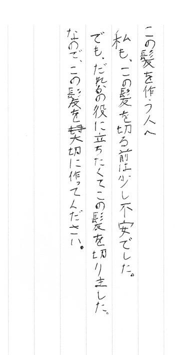 SCN_0014