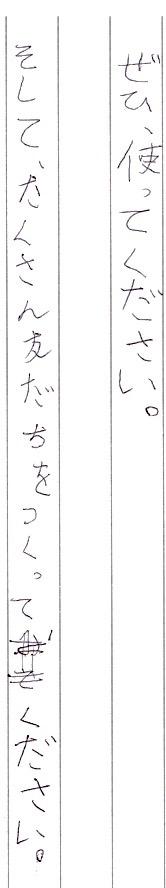 SCN_0112
