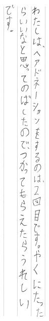 無題180 - コピー
