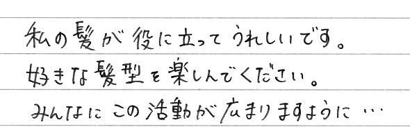 SCN_0120